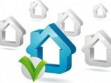 Управление недвижимостью