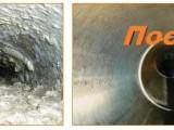 Как прочистить канализационную трубу?