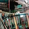 Igeba.su: продукция для защиты промышленного хозяйства