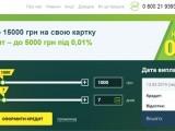 Moneyveo: Микрокредит онлайн на карту в Украине