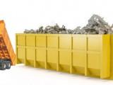Вывоз мусора с территории строительства с Movingservices