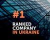 Консалтинг EBS (в Украине)