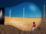 Главные энергетические проблемы Украины