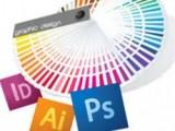 Как стать графическим дизайнером?