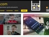 Keddr.com – популярный портал о гаджетах и современных технологиях