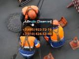 Аварийная прочистка сантехники
