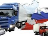 Особенности и виды перевозок