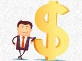 ? Как стать кредитором и получать проценты от кредита