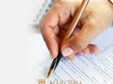 Юристы по составлению исковых заявлений и защите прав в арбитражном суде