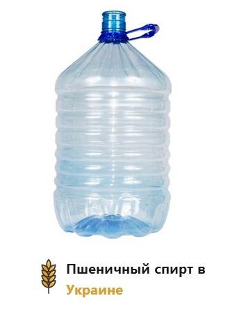 Пластик бутыль